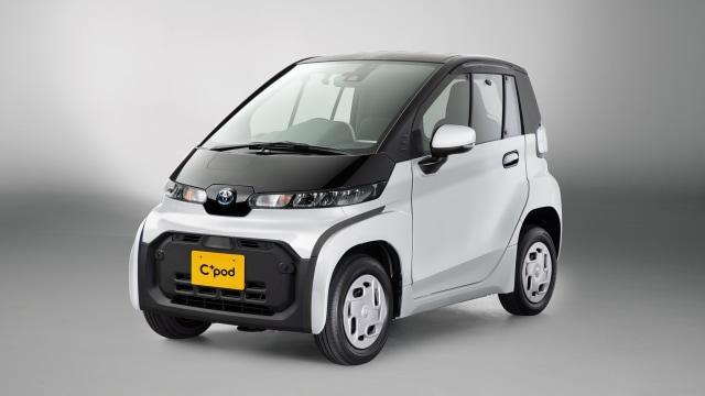 Bedah Spesifikasi Mobil Listrik Toyota C+pod yang Dijual Rp 200 Jutaan (77810)