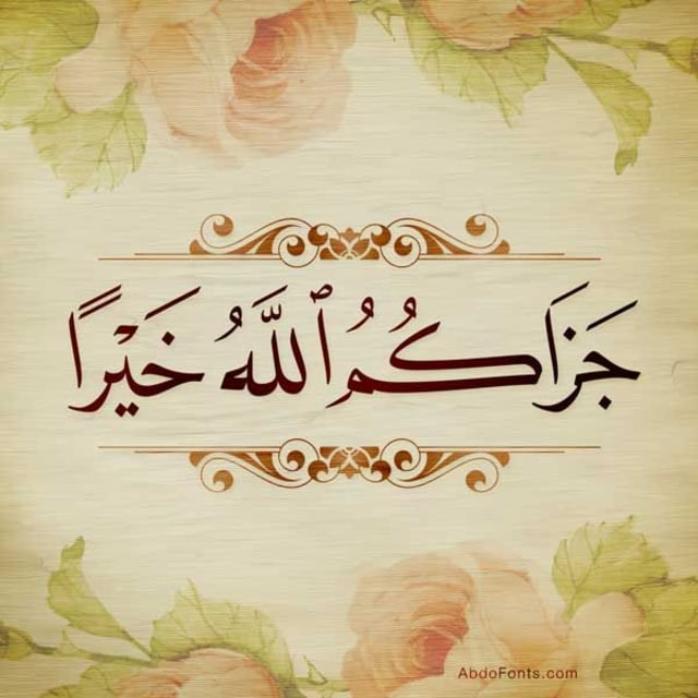 Ucapan Terima Kasih dalam Islam dan Cara Mengucapkannya yang Wajib Diketahui