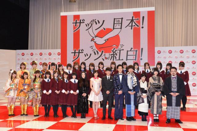 Menarik! Begini 7 Pembagian Waktu Tradisi Tahun Baru di Jepang (132011)