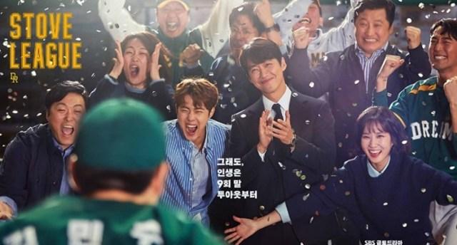 10 Drama Korea Terbaik 2020 Pilihan acehkini (168537)