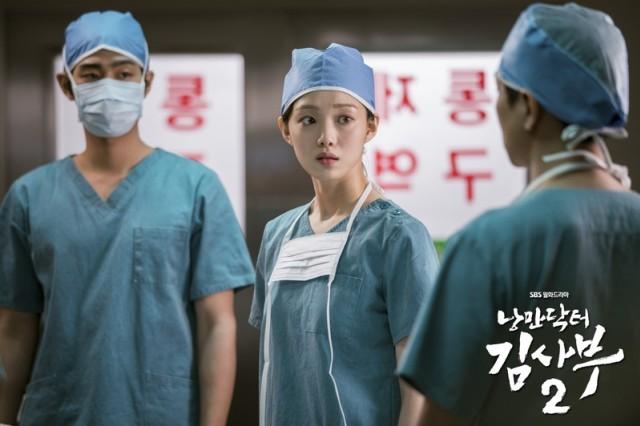 10 Drama Korea Terbaik 2020 Pilihan acehkini (168538)