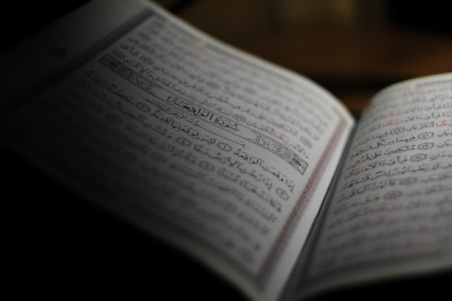 Hadits Qudsi: Istilah Lain dan Perbedaannya dengan Alquran (322735)