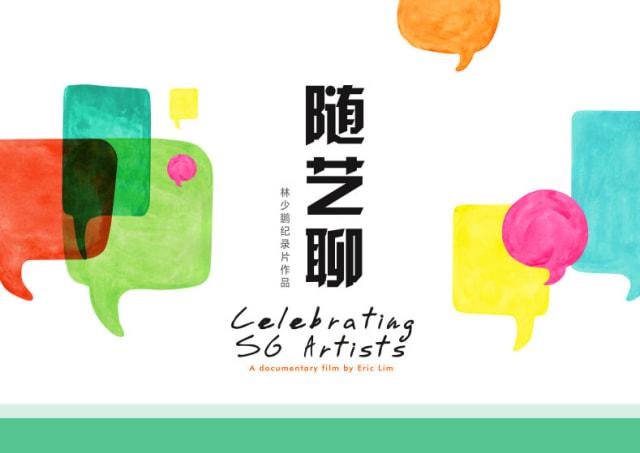 Singapore Art Week 2021 Digelar Virtual, Ini Agenda yang Tak Boleh Terlewatkan! (64749)