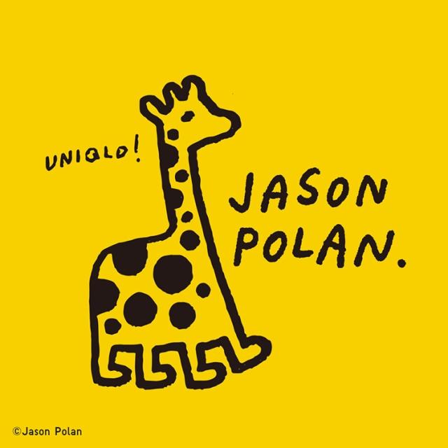 Mengenang Seniman Jason Polan dengan Koleksi Kaus dari UNIQLO (27255)