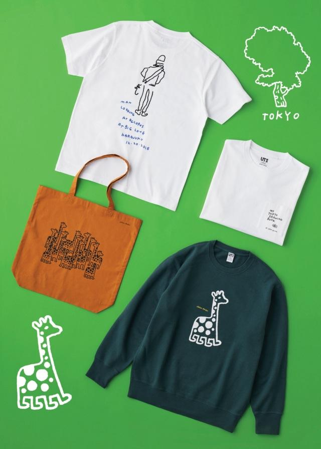 Mengenang Seniman Jason Polan dengan Koleksi Kaus dari UNIQLO (27252)