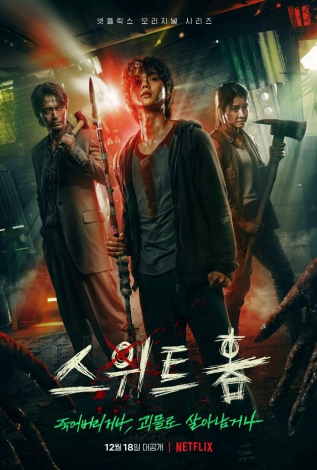 5 Hal yang Bikin Drama Korea 'Sweet Home' Seru untuk Ditonton
