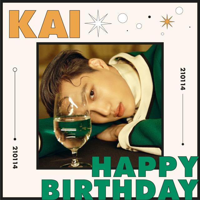 Fans Luncurkan Museum Virtual untuk Rayakan Ulang Tahun Kai EXO (22657)
