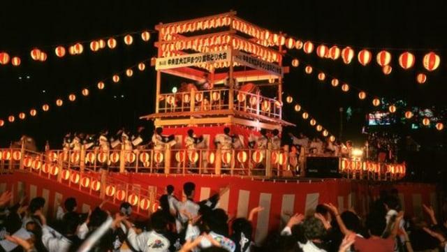 Perayaan Menyambut Arwah, Obon Matsuri (お盆祭り) di Jepang (127594)