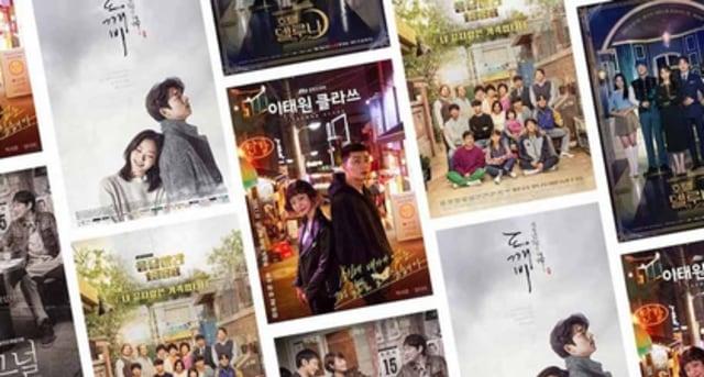 Kata-Kata Cinta Sedih dari Drama Korea (26798)