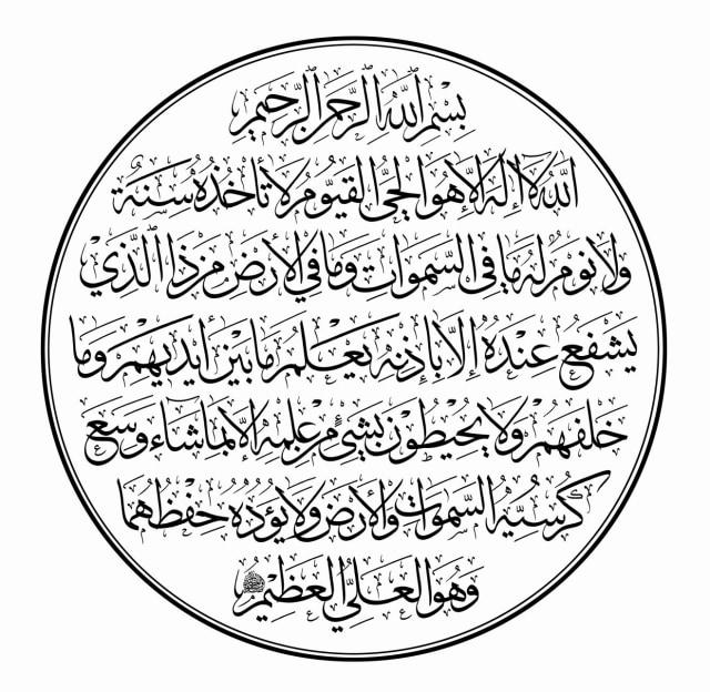 Bacaan Ayat Kursi Lengkap Dengan Tulisan Arab Latin Dan Terjemahannya Kumparan Com