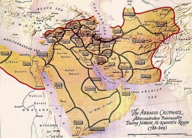 Hubungan Internasional pada Dinasti Daulat Umayyah, Abbasiyah dan Utsmaniyah (501101)