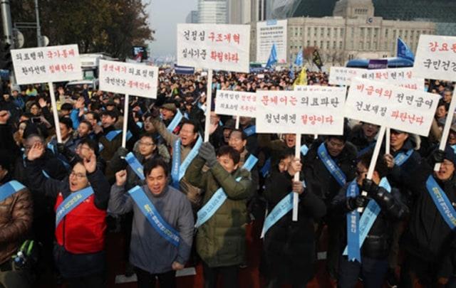 Konflik Sosial: Dampak dan Bentuk Pengendaliannya (738224)