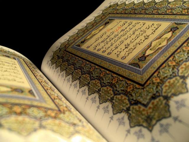 Surat Maryam dan Artinya Ayat 1-11 dan Hikmah Saat Diberi Cobaan (294957)