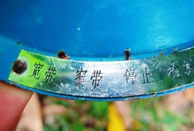 Warga Anambas, Kepri, Temukan Benda Mirip Rudal Bertulisan China (165436)