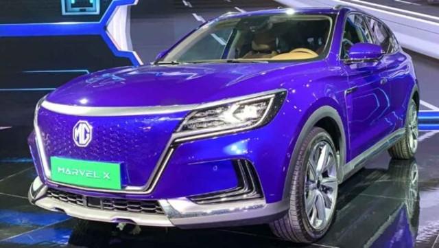 MG Indonesia Gempur Produk Baru, Ini Bocoran Mobil Selanjutnya (124124)