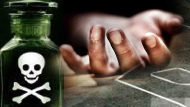 Diduga Depresi Ditinggal Anak dan Istri, Pria di Pulang Pisau Minum Racun Rumput (119641)