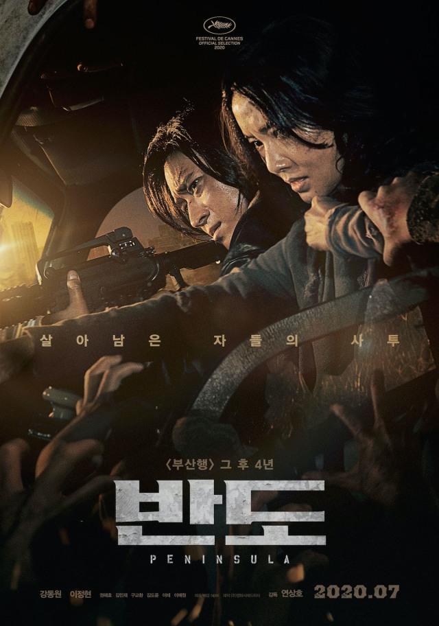 Ada 'Parasite' dan '#ALIVE', Ini 5 Film Korea yang Paling Beken di Internasional (9119)