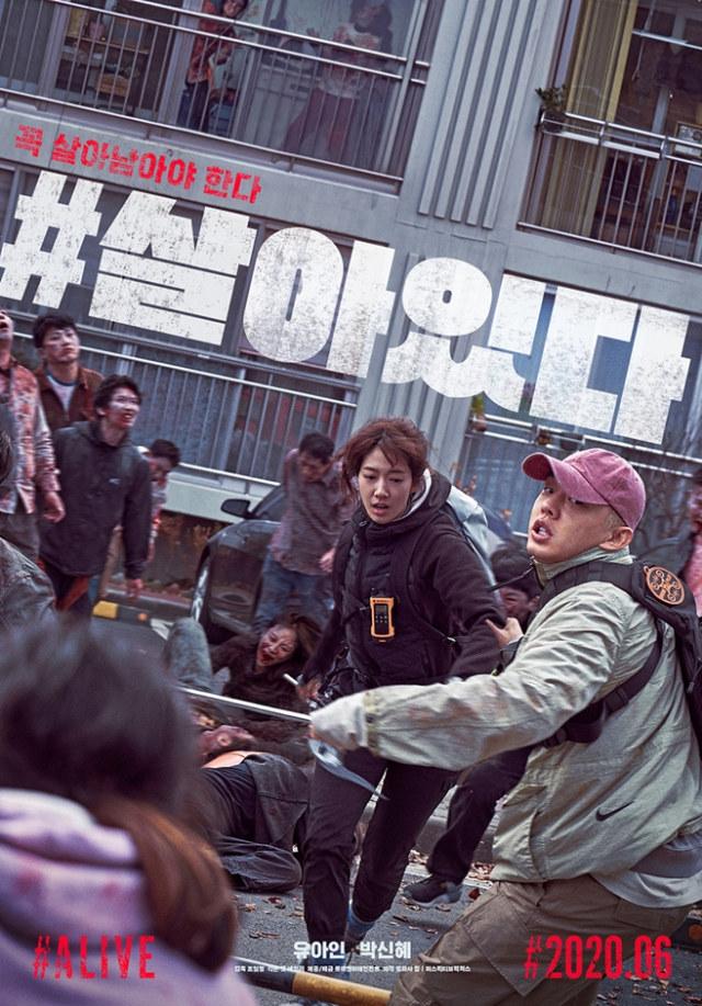 Ada 'Parasite' dan '#ALIVE', Ini 5 Film Korea yang Paling Beken di Internasional (9120)
