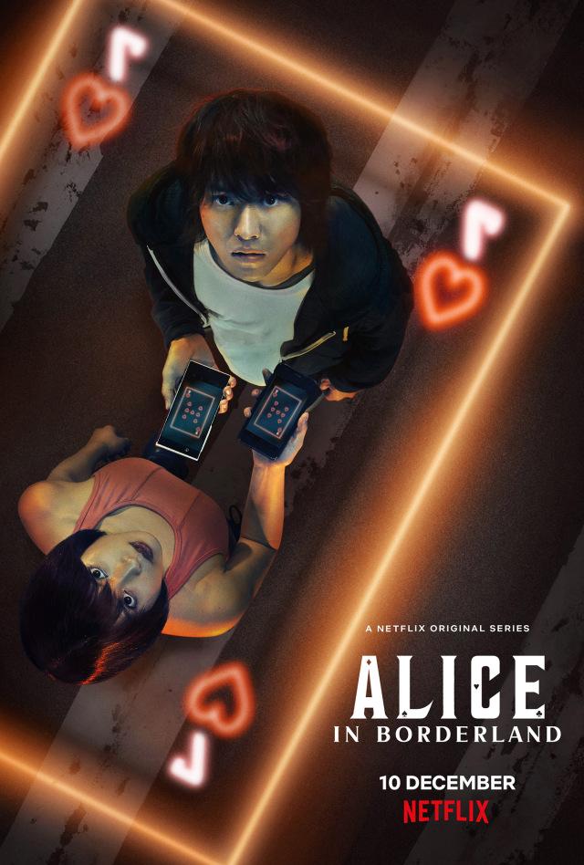 Juraganfilm dan Bioskopkeren, Terlarang untuk Nonton Alice in Borderland! (66113)