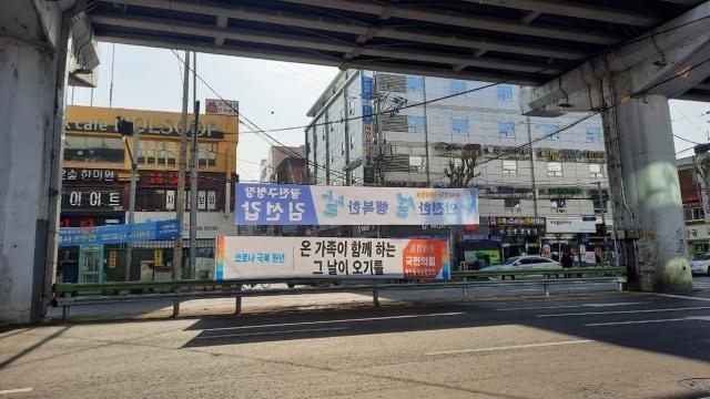 Riwayat Seollal di Korea Selatan: Tahun Baru Warisan Silla dan Corona (1)   (206224)