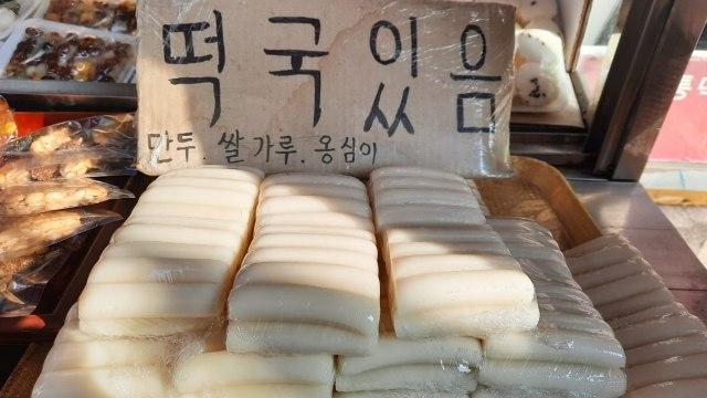Merayakan Seollal di Korea Selatan: Ada Tradisi Makan Sup Tteok (2) (17693)