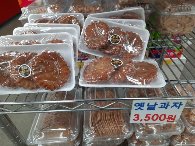 Merayakan Seollal di Korea Selatan: Ada Tradisi Makan Sup Tteok (2) (17696)
