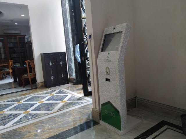 Kedubes Arab Saudi Gunakan Mesin Antrian MSKreasi untuk Layanan Publik (185228)