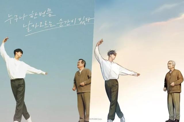 Drama Korea Terbaru yang Tayang Maret 2021, dari Mouse hingga Love Alarm 2 (822762)
