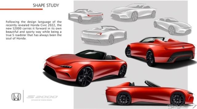 Honda Akan Bangkitkan Roadster Legendaris S2000, Inilah Terkaan Desainnya (201062)