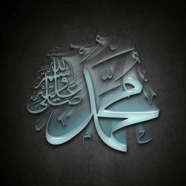 Nabi Rasul Ulul Azmi dan Mukjizatnya yang Istimewa (2830)