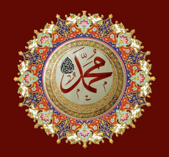 Garis Nasab Nabi Muhammad Hingga Nabi Ibrahim dan Nabi Adam (455308)