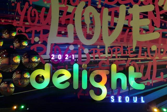 Acehkini Jalan-jalan: Menikmati Pesona '2021 Delight Seoul' di Insadong, Korsel (4054)