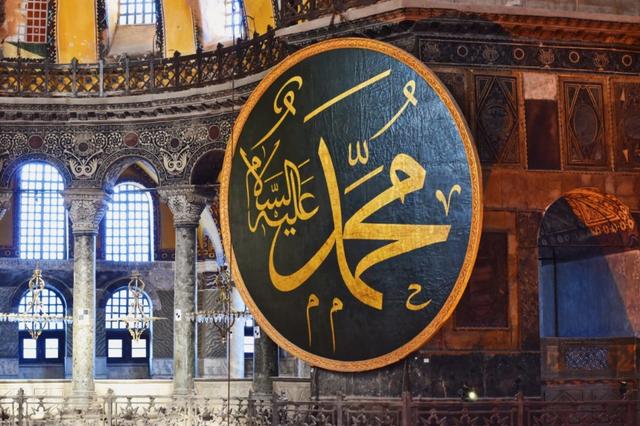 Sifat Rasul Ulul Azmi dan Mukjizatnya dalam Islam (180287)