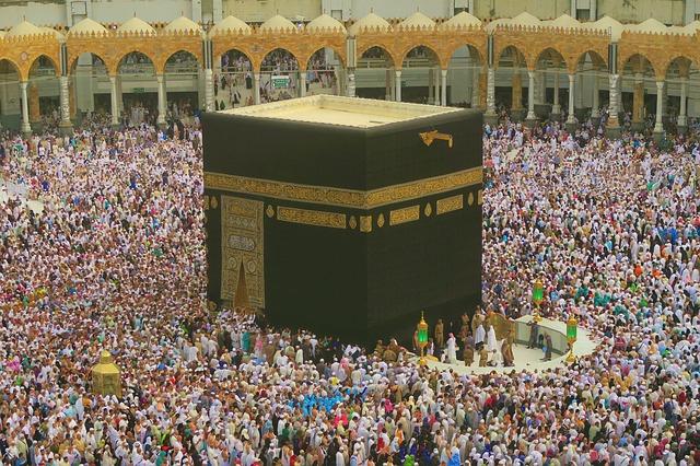 Apa Itu Multazam di Ka'bah dan di Mana Letaknya? (376349)
