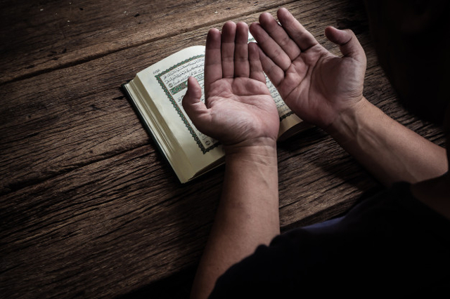 Keutamaan Surat Ad Dhuha dalam Mempermudah Rezeki (415612)