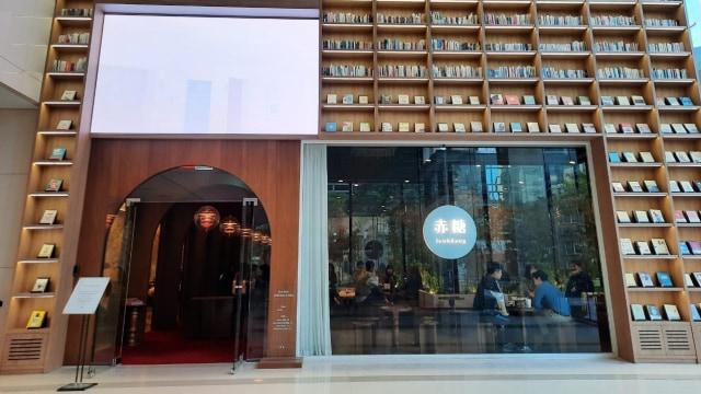 Jeokdang, Cafe Klasik dengan Menu Serba Kacang Merah di Korsel (93849)