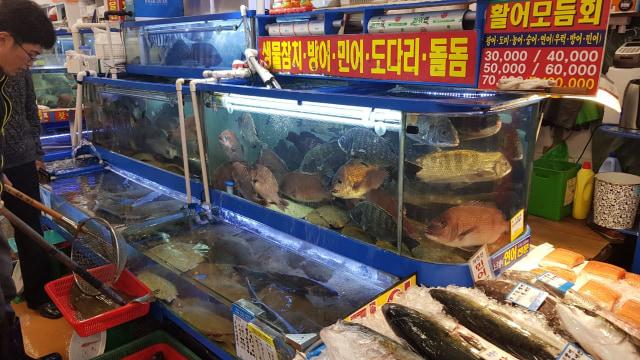 Berburu Alaskan King Crab di Noryangjin Fish Market (319737)