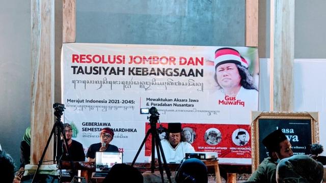 Resolusi Jombor Minta DPR Terbitkan Undang-undang tentang Aksara Nusantara (2210)
