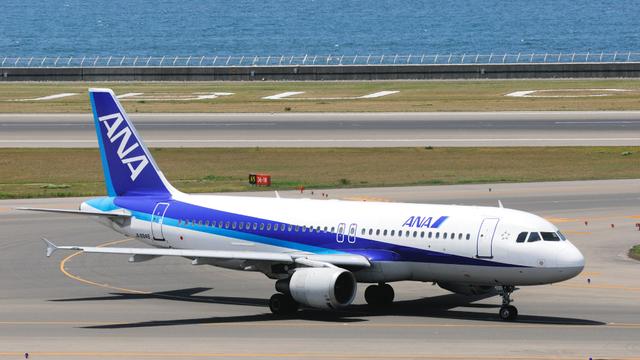 Hadirkan Pengalaman Berbeda, All Nippon Airways Buka Restoran di Dalam Pesawat (670578)