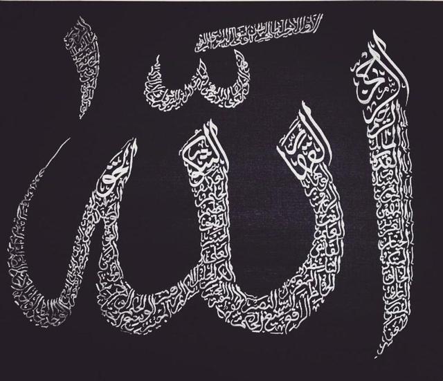 20 Sifat Wajib Allah yang Harus Diimani Umat Muslim (326991)