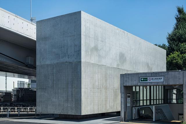 Keren! Jepang Punya Toilet Umum yang Bisa Mengambang (206877)
