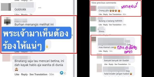 Pengantin Gay Thailand Tempuh Jalur Hukum Usai Dapat Ancaman Mati Dari Netizen Indonesia
