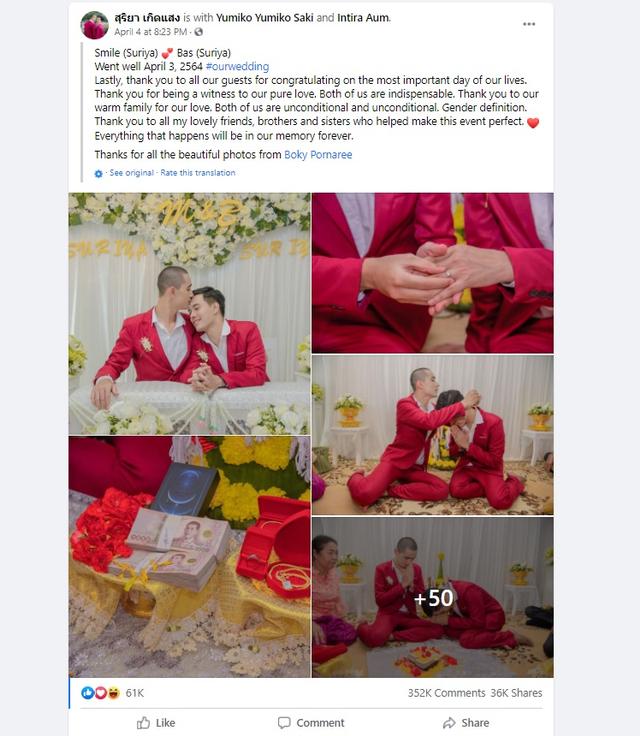 Pasangan Gay Thailand Kritik Beringasnya Netizen RI: Bully hingga Diancam Bunuh (45986)