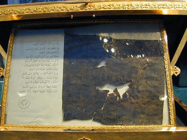 Museum Ini Klaim Punya Rambut Nabi Muhammad hingga Tongkat Nabi Musa (158540)