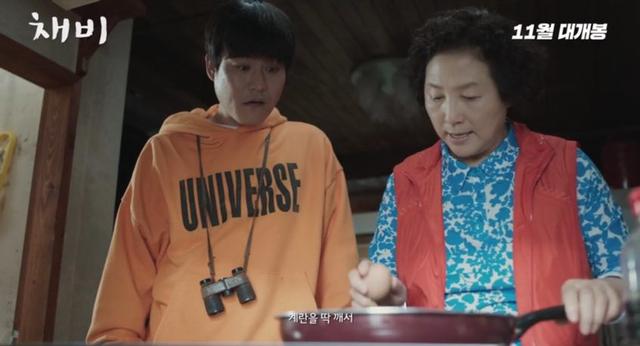 Film Korea Sedih The Preparation, Kisah Seorang Ibu Mempersiapkan Kematiannya (396209)