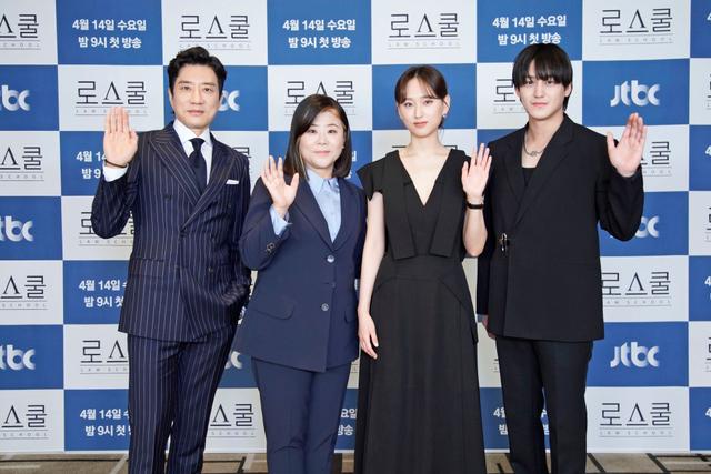 Drama Korea Law School Sudah Tayang di Netflix, Ini 5 Alasan Kamu Wajib Nonton (4786)