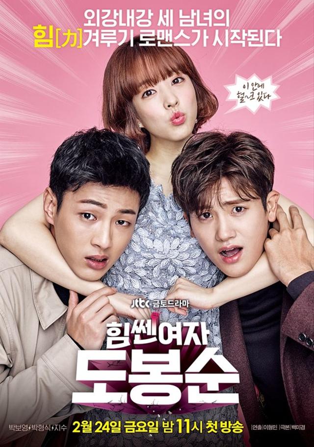 5 Rekomendasi Drama Korea Komedi, Bisa Bikin Mood Langsung Happy! (144741)