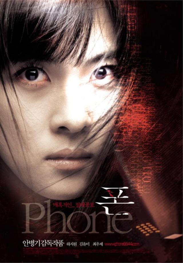 5 Film Horor Korea Ini Bikin Senam Jantung, Berani Nonton? (360421)