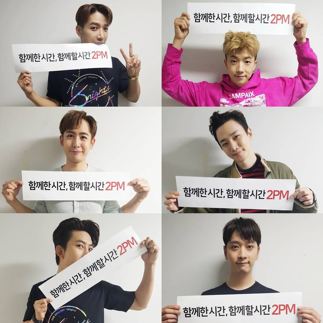 2PM Akan Comeback dengan Album Baru (6240)