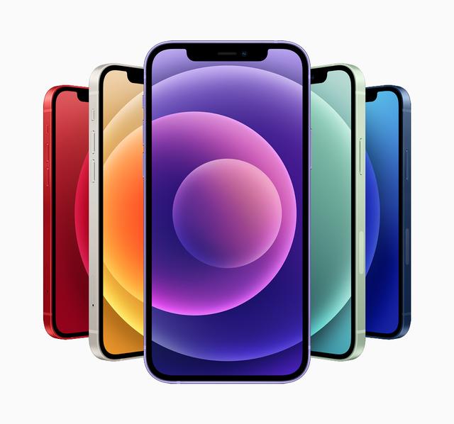 Ini Warna Baru iPhone 12 di Tahun 2021 (597310)